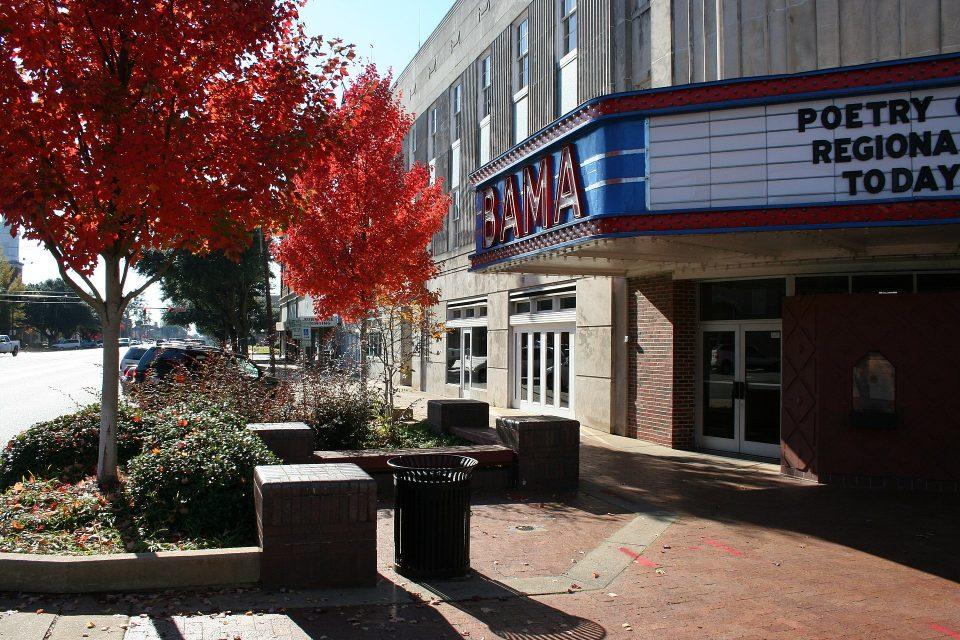 Bama Theatre Tuscaloosa